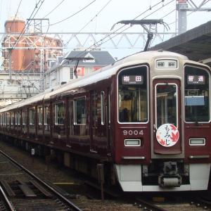【マイクロエース】阪急9000系(2種)と大阪メトロ21系と25系の更新改造車を製品化。