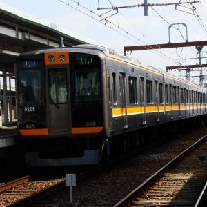 阪神9000系 9207F 【その5】