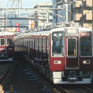 阪急8040F 増結運用終了で再び・・・