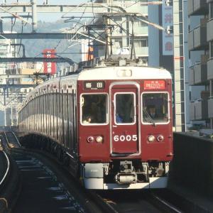 阪急6005F 通勤特急の10連固定運用対応へ