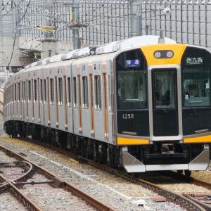 阪神1000系 1208F 【その2】