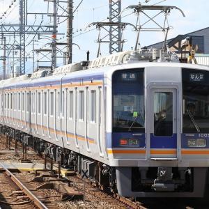 【鉄道コレクション】南海電鉄1000系6両編成を製品化