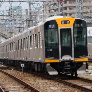阪神1000系 1208F 【その3】