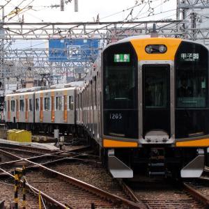阪神1000系 1205F 【その8】