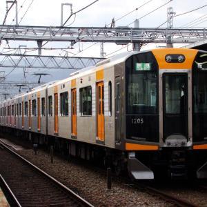 阪神1000系 1205F 【その9】