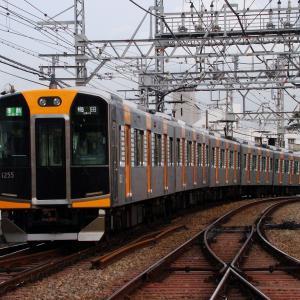 阪神1000系 1205F 【その10】