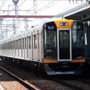 阪神1000系 1210F 【その1】