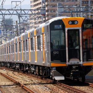 阪神1000系 1210F 【その2】