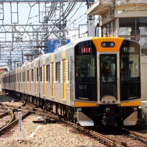 阪神1000系 1202F 【その11】