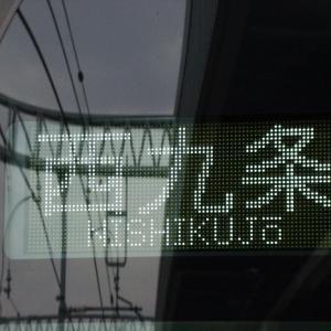 阪神なんば線開業前日 『西九条』表示