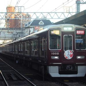 【ポポンデッタ】阪急1000系・1300系の試作品をやっと公開