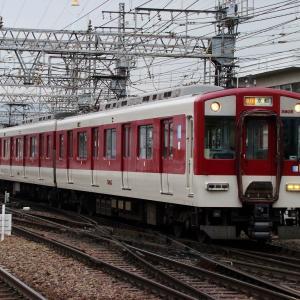 近鉄5800系 DH05 【その1】