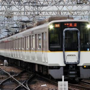 近鉄9820系 EH21 【その2】