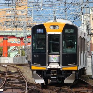 阪神1000系 1206F 【その5】