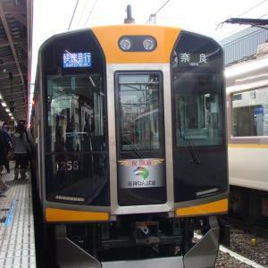 阪神1000系 1206F 【その6】