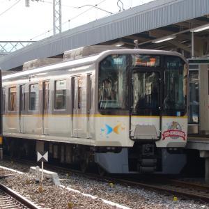 近鉄9820系 EH29 【その1】