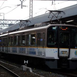 近鉄9020系 EE32 【その1】