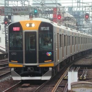 【阪神】駅名変更に伴うROM更新が始まる