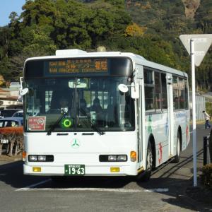 鹿児島交通(元神奈川中央交通バス) 1963号車