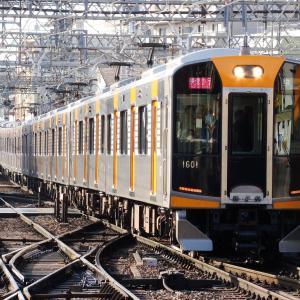 阪神1000系 1601F 【その1】