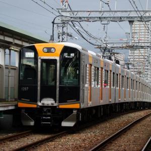 阪神1000系 1207F 【その5】