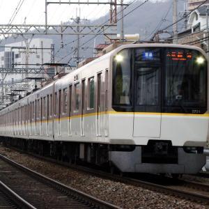 近鉄3220系 KL21 【その1】