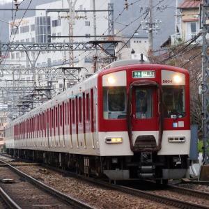 近鉄5800系 DH04 【その6】
