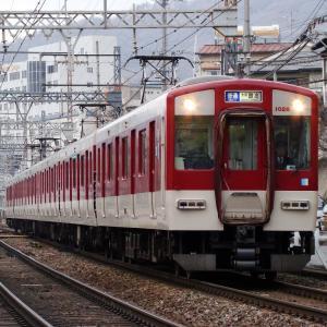 近鉄1026系 VH28 【その3】