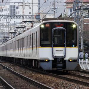 近鉄5820系 DH22 【その4】