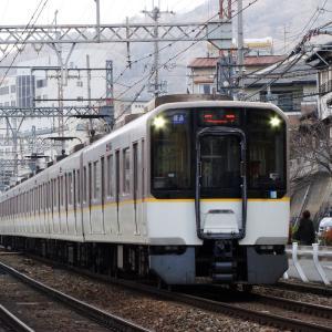 近鉄5820系 DH21 【その1】