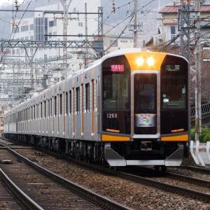 阪神1000系 1210F 【その3】
