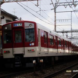 近鉄5800系 DH05 【その3】