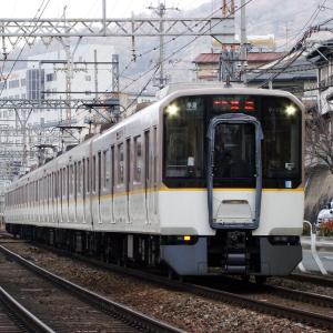 近鉄9820系 EH22 【その1】