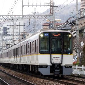 近鉄9820系 EH26 【その1】