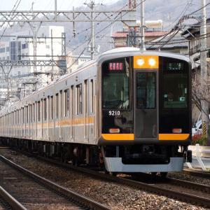 阪神9000系 9209F 【その3】