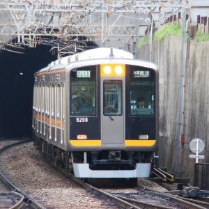 阪神9000系 9207F 【その6】