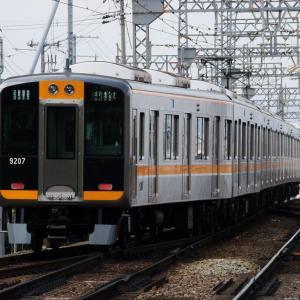 阪神9000系 9207F 【その7】