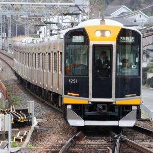 阪神1000系 1201F 【その23】