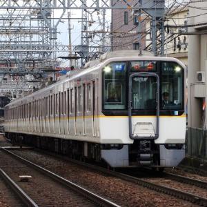 近鉄9820系 EH28 【その3】