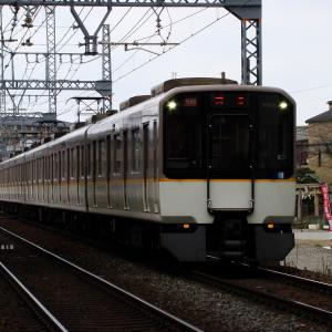 近鉄5820系 DH22 【その5】