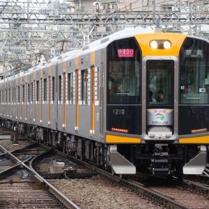 阪神1000系 1210F 【その4】