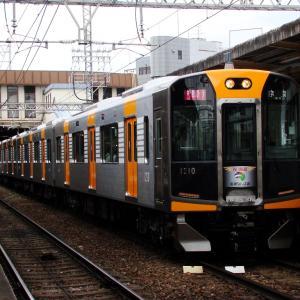 阪神1000系 1210F 【その5】
