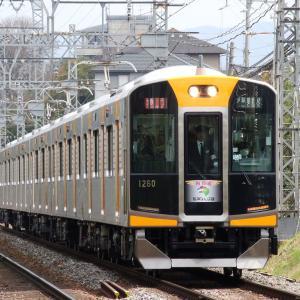阪神1000系 1210F 【その6】