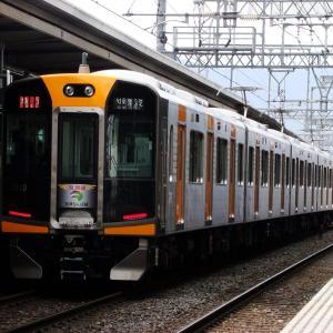 阪神1000系 1210F 【その7】