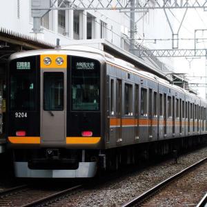 阪神9000系 9203F 【その11】
