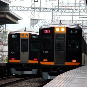阪神9000系 9203F&9209F