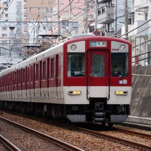 近鉄5800系 DH02 【その1】