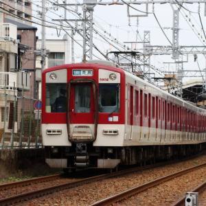 近鉄5800系 DH02 【その2】