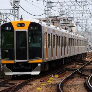 阪神1000系 1202F 【その13】