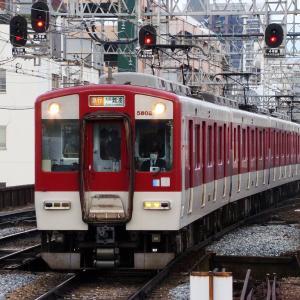 近鉄5800系 DH02 【その3】